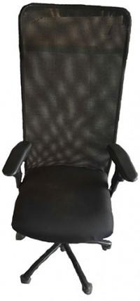 Office Chair Blue